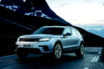 Jaguar Land Rover готовит электрокар под брендом Road Rover